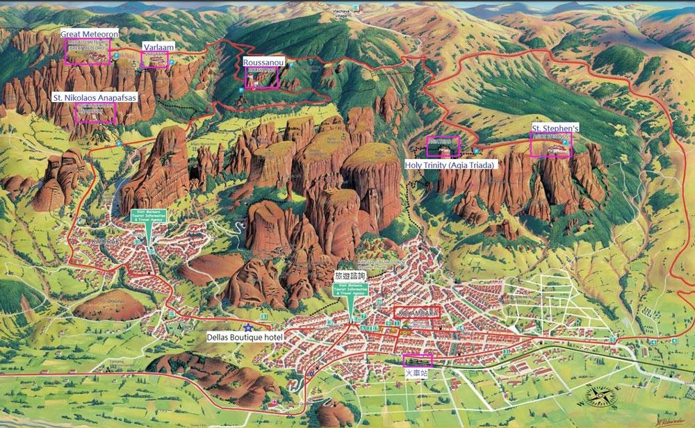 Meteora天空之城