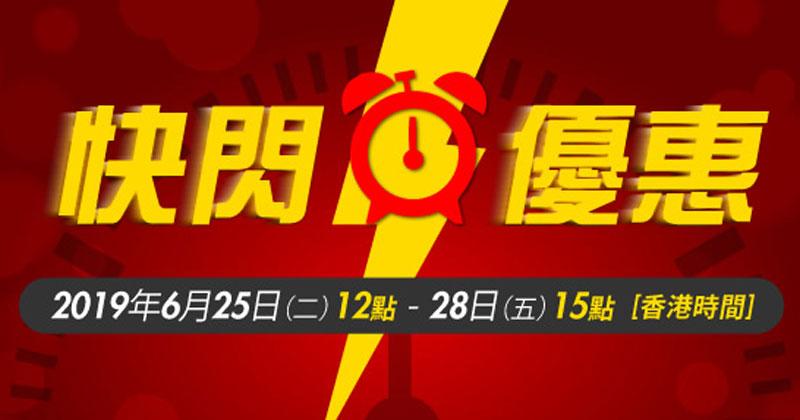 日本酒店優惠碼!日本酒店【減3500円】,優惠至6月28日 – Japanican e路東瀛