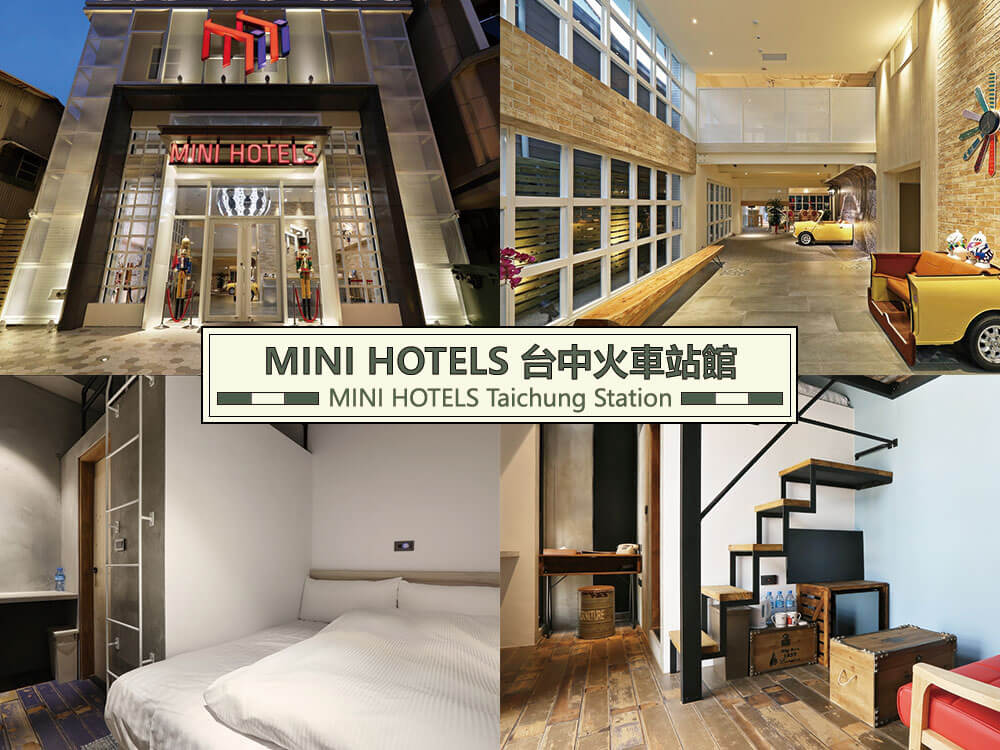 MINI HOTELS 台中火車站館 (MINI HOTELS (Taichung Station Branch)