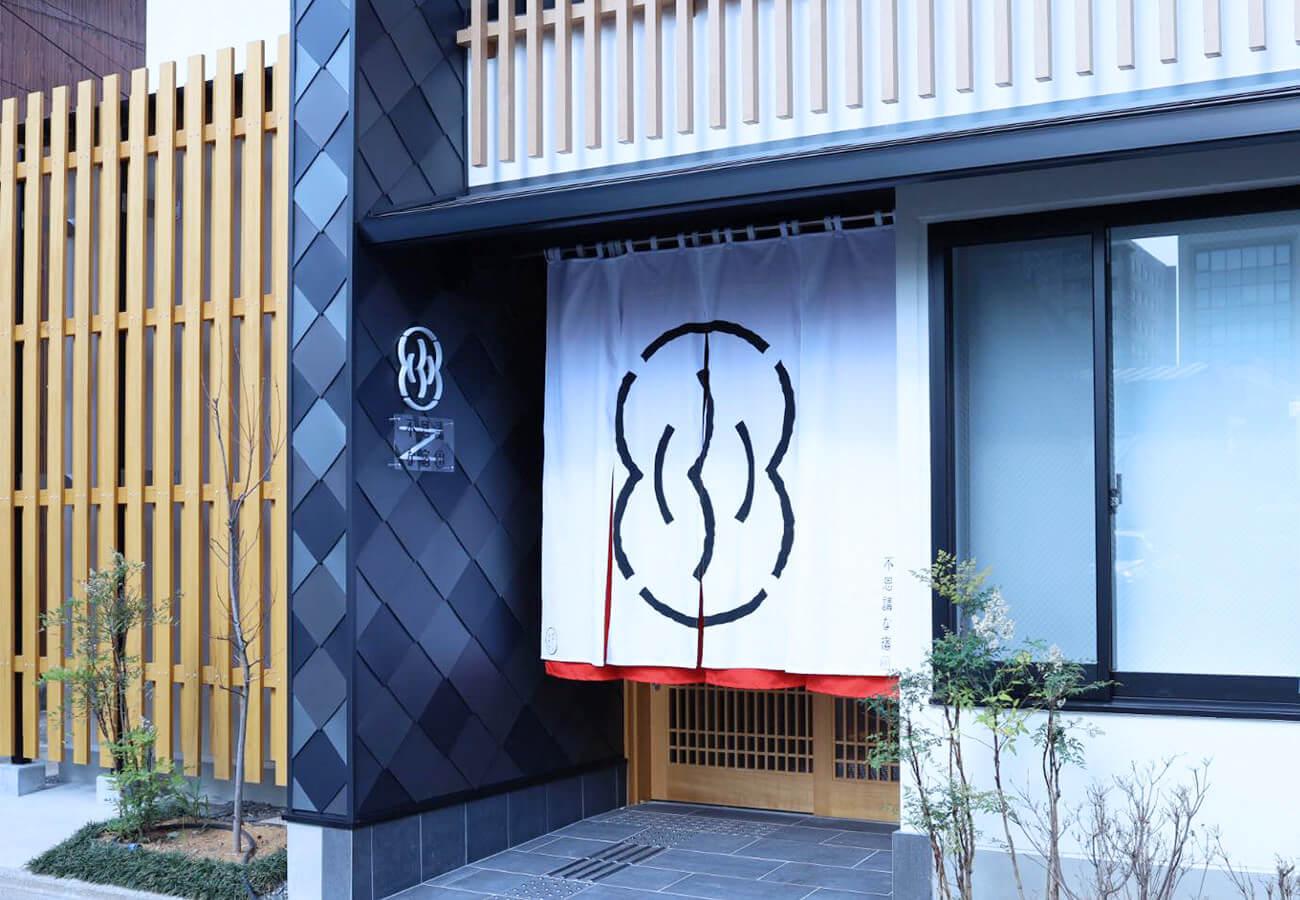 不思議な宿 Fushigina Yado-大門
