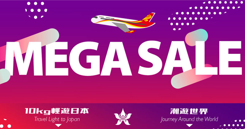 Mega Sale!台北$700/沖繩$790/首爾$980/大阪$1150/東京$1300/札幌$2590,今日已開賣 - 香港航空