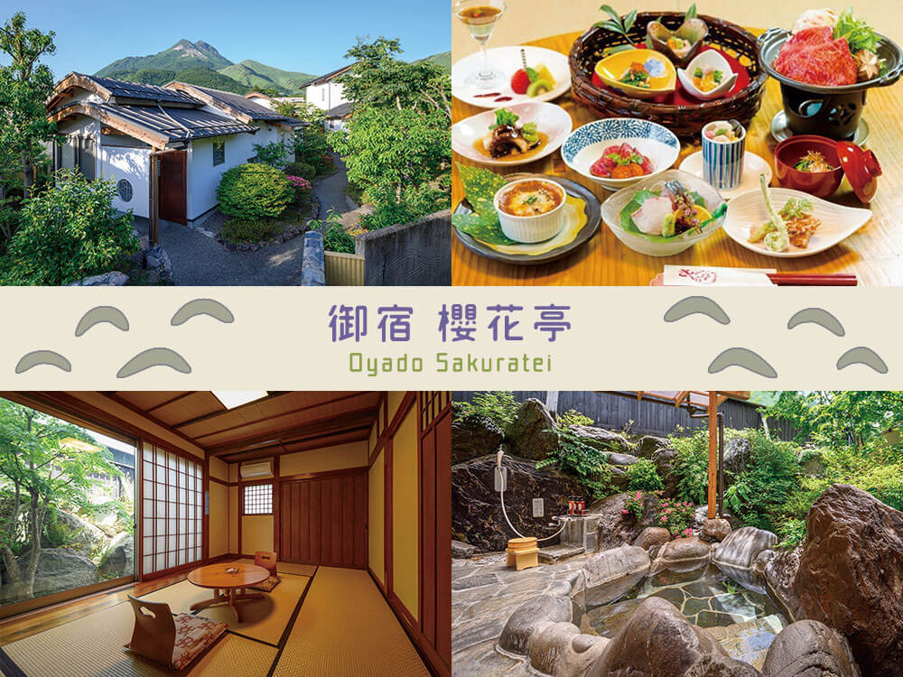 御宿 櫻花亭 (Oyado Sakuratei)