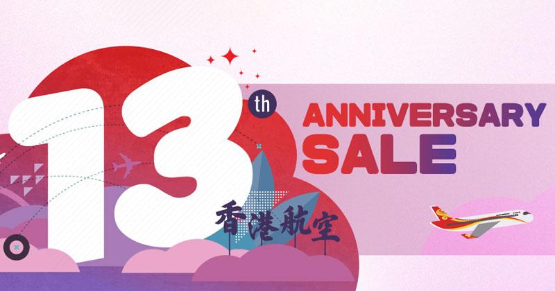 13週年Sale!日本$770起/台北$440/首爾$820/峇里$1540/馬爾代夫$2140,今日已開賣 - 香港航空